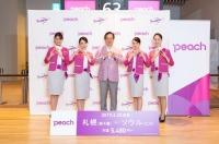 ニュース画像:ピーチ、平成最後の国際線を開設 新千歳/仁川線に就航