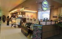 ニュース画像:青森空港に「タリーズコーヒー」がグランドオープン、青森市内で初出店