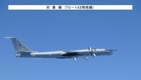 ニュース画像 1枚目:ロシア海軍 Tu-142M3「RF-34097」