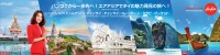 ニュース画像:エアアジア、5月から6月開催のタイ・フェスティバルと関空旅博に出展
