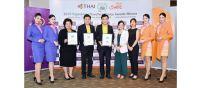 ニュース画像:タイ国際航空とタイ・スマイル、トリップアドバイザーアワードで受賞