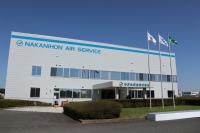中日本航空、5月8日に「栃木メンテナンスセンター」開所式の画像