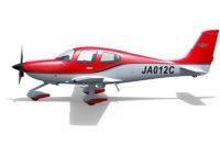 ニュース画像:JGAS、航大宮崎本校向けSR22を4機登録 全15機を受領完了