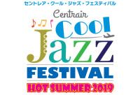 ニュース画像 1枚目:Cool Jazz FESTIVAL HOT SUMMER 2019