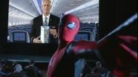ニュース画像:ユナイテッド、新機内安全ビデオにスパイダーマン 限定版アメニティも