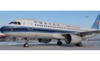 ニュース画像:APOC Aviation、中国南方航空のA320を取得 パーツ取り