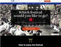 ニュース画像 1枚目:観光情報多言語発信サイト「Japan Travel Planner」 お祭り特集ページ