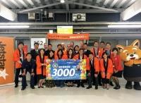 ニュース画像:ジェットスター・ジャパン、搭乗者数3,000万人を達成