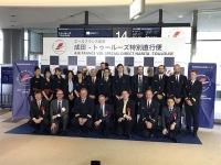 ニュース画像:エールフランス、成田/トゥールーズ間で日本初となるチャーター便が出発