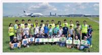 ニュース画像:成田空港、エコキッズ・クラブ15期生を募集中 応募は6月17日まで