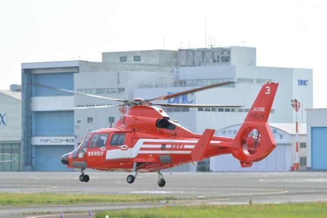 ニュース画像 1枚目:東京消防庁