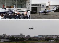ニュース画像:アジア航測、日本初のC90GTi「あおたか」の運航を開始