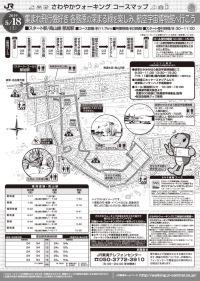 ニュース画像: 空宙博、5月18日の「JRさわやかウォーキング」で入館料を割引