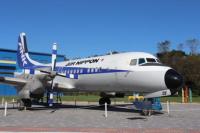 ニュース画像:空宙博、「JRさわやかウォーキング」にあわせYS-11を機内公開