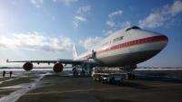 ニュース画像:旧747政府専用機、リサイクル手がけるエコネコルが購入 海外売却へ