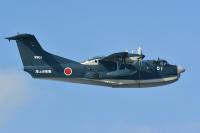 ニュース画像:岩国基地所属のUS-2救難飛行艇、飛行後点検で部品落下判明で陳謝