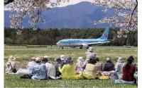 ニュース画像:大韓航空、5月17日と19日に松本/仁川間で双方向チャーター便を運航