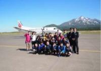 ニュース画像:北海道エアシステム、5月下旬に利尻島で遊覧飛行と航空教室を開催