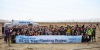 ニュース画像:大韓航空、モンゴル砂漠化防止で恒例の植林ボランティア デルタと共に