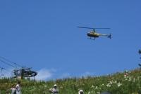 ニュース画像:大阪航空、7月13日から8月12日まで滋賀・箱館山で遊覧飛行