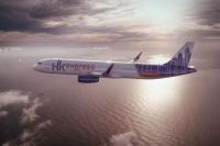 ニュース画像:香港エクスプレス、往復航空券などが当たるTwitterキャンペーン
