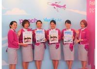 ニュース画像:ピーチのフリーマガジン、最新号は「未来に残したい大阪デザイン」
