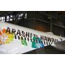 ニュース画像 2枚目:ARASHI HAWAII JET