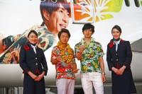ニュース画像:大野さん、嵐ジェット出来栄えに100点 松本さん、ハワイ公演予定なし