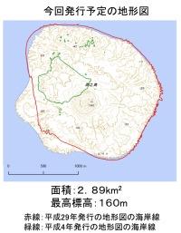 ニュース画像:西之島の地形図と海図を改版、噴火前から管轄海域は100平方キロ拡大