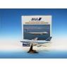 ニュース画像 3枚目:BOEING 747SR-100