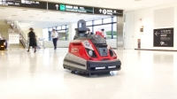 ニュース画像:成田空港、国内空港初の警備ロボット導入へ ターミナル巡回警備で