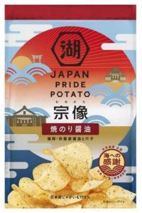 ニュース画像:JAL、福岡ラウンジでポテトチップス「焼のり醤油」提供 環境保全支援