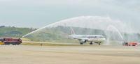 ニュース画像:カタール航空、ドーハ/イズミール線に就航 トルコ7都市目の就航地