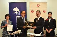 ニュース画像:JALとマレーシア航空、利便性向上めざし共同事業 覚書を締結