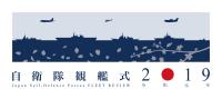 ニュース画像:2019年観艦式のロゴマークとキャッチフレーズが決定