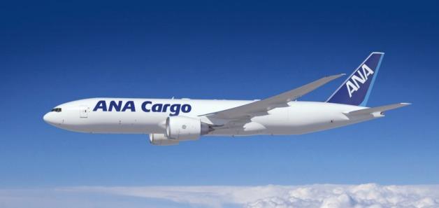 ニュース画像:ANA、初の777貨物機を受領
