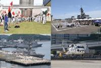 ニュース画像:よこすかYYのりものフェスタ、6月8日と9日に開催 護衛艦も一般公開