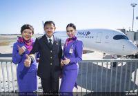 ニュース画像:タイ国際航空、名古屋・福岡発着路線でタイムセール 往復3万円から