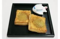 ニュース画像:JAL、「さぬきゴールドパイ」を期間限定で提供 6月に羽田ラウンジで