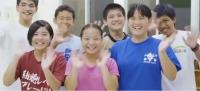 ニュース画像:RAC、小規模離島の中学生を対象に航空券を提供 11月30日まで