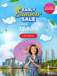 ニュース画像:マレーシア航空、6月14日までセール延長 往復35,800円から