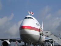 ニュース画像:旧747政府専用機の貴賓室、石川県航空プラザに無償貸付