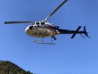 ニュース画像:ノエビアグリーン財団、養護施設の子ども対象にヘリコプター体験フライト