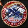 ニュース画像 2枚目:第3飛行隊 RF-A 19-2 参加ワッペン
