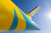 ニュース画像 1枚目:セブパシフィック航空 ロゴ
