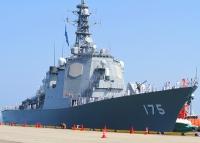 ニュース画像 1枚目:護衛艦 みょうこう DDG-175