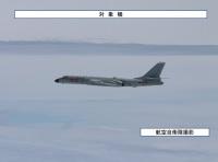 ニュース画像 1枚目:中国空軍のH-6爆撃機