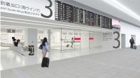 ニュース画像 1枚目:第1ターミナル1階の到着ロビー