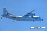 ニュース画像:航空自衛隊、6月16日に中国機の沖縄付近飛行で緊急発進対応