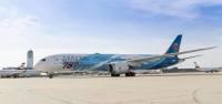 ニュース画像 1枚目:ウィーンに就航した中国南方航空の787-8